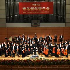 63/73  22.7. - Simfonični orkester Qingdao