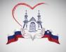 логотип Часовня