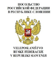 rusko veleposlaništvo